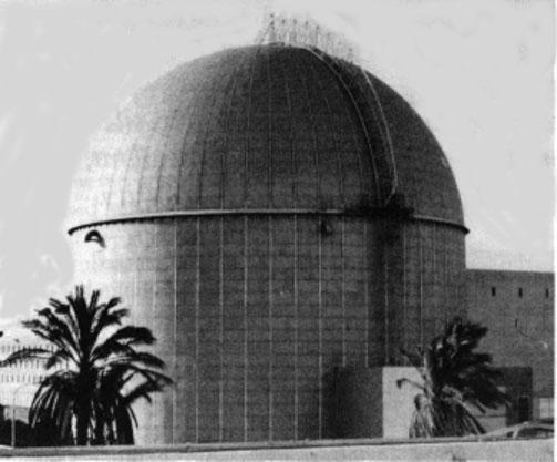 Israel Nuclear plant