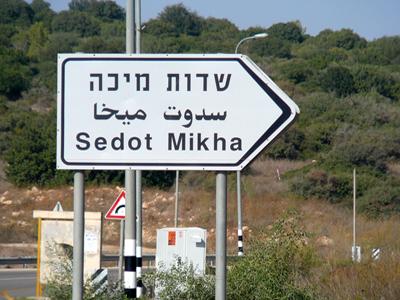 sedot_mikha
